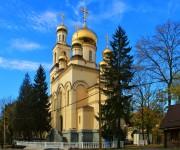 Церковь Кирилла и Мефодия - Калининград - Калининградский городской округ - Калининградская область