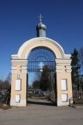 Церковь Рождества Пресвятой Богородицы - Сычёвка - Сычёвский район - Смоленская область