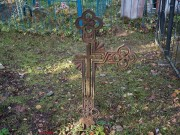 Константиново, урочище. Троицы Живоначальной, церковь