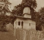 Церковь Успения Пресвятой Богородицы и Григория Декаполита - Костешти - Вылча - Румыния