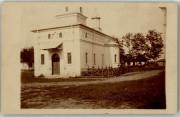 Церковь Трёх Святителей - Сурдила-Греч - Брэила - Румыния