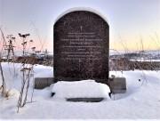 Церковь Александра Невского - Оленья Губа - Александровск, ЗАТО - Мурманская область
