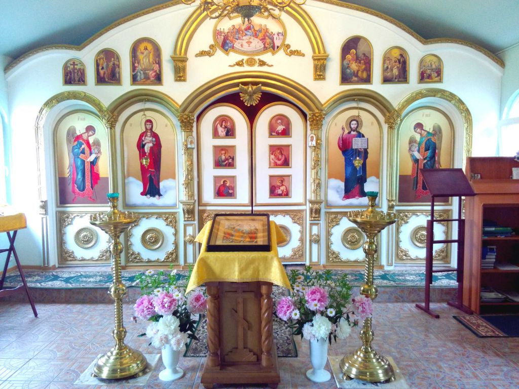 Церковь Сергия Радонежского, Мостовая