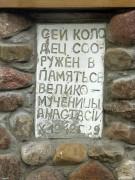 Спасо-Преображенский монастырь - Хмелево - Жабинковский район - Беларусь, Брестская область