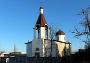 Севастополь. Феодора Тирона, церковь