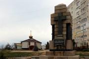Севастополь. Филиппа апостола, церковь