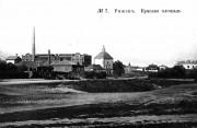Ряжск. Троицы Живоначальной (старая), церковь