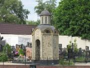 Алексеевский. Ксении Петербургской и Игоря Черниговского на Алексеевском кладбище, часовня