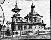 Церковь Мелании Римляныни (старая) - Поломошное - Яшкинский район - Кемеровская область