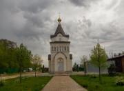 Церковь Татианы - Петрово-Дальнее - Красногорский городской округ - Московская область
