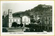 Собор Благовещения Пресвятой Богородицы - Ламия - Центральная Греция (Στερεά Ελλάδα) - Греция