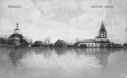 Брянск. Вознесенский монастырь