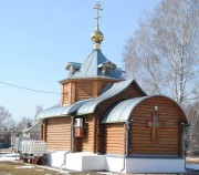 Церковь Пантелеимона Целителя - Каменецкий - Узловский район - Тульская область