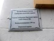 Неизвестная часовня на бывшем участке Симбирского кадетского корпуса - Ульяновск - Ульяновск, город - Ульяновская область