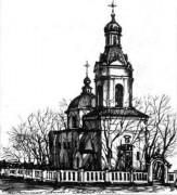 Ставрополь. Варвары великомученицы на Варваринском кладбище