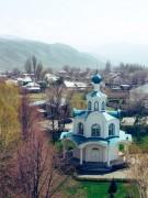 Часовня Петра и Февронии Муромских - Тургень - Алматинская область - Казахстан