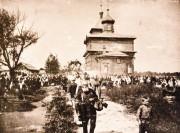 Хорлово. Троицы Живоначальной, церковь