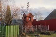 Неизвестная часовня - Марьино - Кольчугинский район - Владимирская область