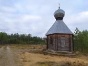 Часовня Николая Чудотворца - Кисельня - Волховский район - Ленинградская область