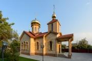 Церковь Троицы Живоначальной - Жалпаксай - Алматинская область - Казахстан