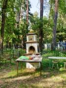 Часовенный столб - Ильинское - Зеленодольский район - Республика Татарстан