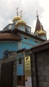 Алматы. Петра и Павла, церковь