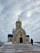 Церковь Николая Чудотворца - Максимовка - Акмолинская область - Казахстан