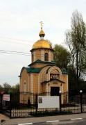 Белгород. Флора и Лавра, часовня
