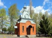 Прохоровка. Неизвестная часовня на Новом кладбище