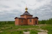 Церковь Тихона, Патриарха Всероссийского - Мичуринский - Брянский район - Брянская область