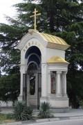 Часовня Царственных Страстотерпцев - Ливадия - Ялта, город - Республика Крым