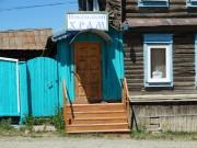 Николая Чудотворца, молельный дом - Кананикольское - Зилаирский район - Республика Башкортостан