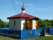 Егорьевка. Космы и Дамиана, часовня