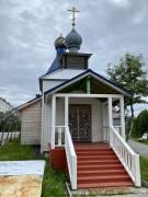 Видяево. Царственных страстотерпцев, церковь