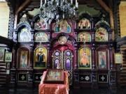 Церковь Трёх Святителей в Раменках - Раменки - Западный административный округ (ЗАО) - г. Москва