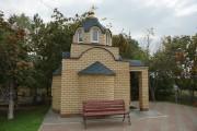Неизвестная часовня - Орловка - Набережные Челны, город - Республика Татарстан