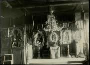 Нагатинский затон. Неизвестная старообрядческая моленная в Коломенском